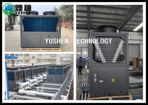 China High Efficiency Air To Water Heat Pump For Hotel / Hair Salon / Spa Center on sale