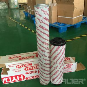 China 0500D010BN4HC hydac pressure oil filter element  hydraulic oil filter interchange on sale
