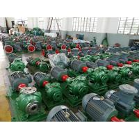 China Electric Waste Oil Transfer Pumps / Small Centrifugal Pump Ductile Iron Alloy on sale
