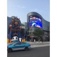 large led display digital club led display screen indoor nichia led outdoor video display billboard