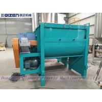 China Máquina modificada para requisitos particulares del mezclador de la resina de la calefacción de aceite, uno mismo - máquina plástica de la mezcla de la fricción on sale