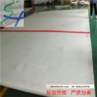 Industrial Paper Making Felt / Press Felt for Paper Making