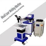 Injection Mold Repair Fiber Laser Welding Machine Equipment In Cad Welding Mould