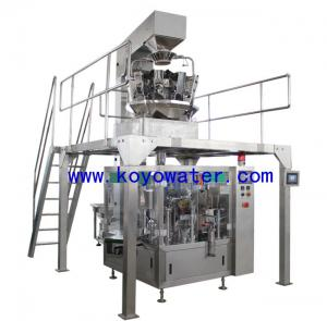 China Auto Pellet Packaging Machine CF-2000 on sale