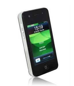China F98 CHEAP GPS Phone with Android 2.2 WIFI TV (2GB with phone) on sale