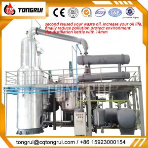China High-efficiency used Car Oil Distillation Refinery Machine/ Waste Engine Oil Recycling Distillation Plant on sale