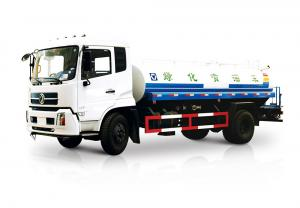 China White Liquid Tanker Truck , Water Spraying Truck Front Spray Rear Sprinkling Side Spray Gun on sale