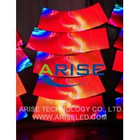LED Magic Cube/Naked eye 3D LED DJ booth,AirseLED.com,LED Magic Cube(DJ, NightClub)