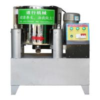 China 120kg/Hr Daohang Cooking Oil Filter Machine Portable SS Centrifugal 220V on sale