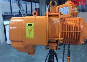 China Fast speed Heavy Duty Electric Chain Hoist cap 10 ton SGW 3 phase 60hz on sale
