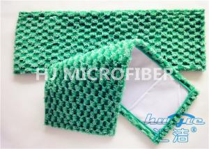 "China Green Flat Jacquard Microfiber Fabric Dust Mop For Hardwood Floors 5"" x 24"" on sale"