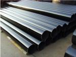 Large Diameter Round Steel Tubing , ERW Steel Pipe API Standard