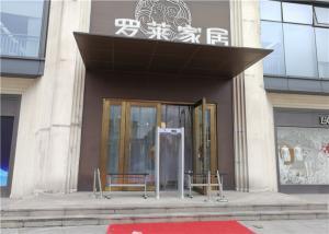 China Digital Signal Control Walk Through Metal Detector Gate Low Power Consumption on sale