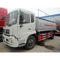 China Dongfeng Tianjing 4*2 12.9cbm gasoline/fuel/oil transfer truck, best price dongfeng 13,000Liters fuel dispensing truck on sale