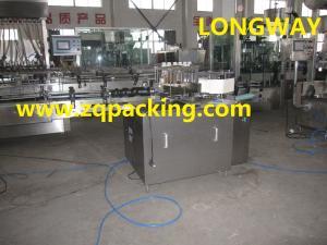 China Beer/wine/water bottle wet melt glue label machine on sale