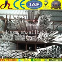 China aluminium pipe on sale