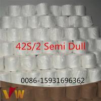 China 100% Spun Polyester Sewing Thread 20s/2/3/4,30s/2/3,40s/2/3,50s/2/3,60s/2/3 on sale