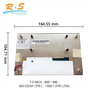 China AUO G070VVN01.0 tft LCD panel 7 inch 800*480 high brightness industrial LCD panel on sale