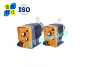 China Prominent Short Stroke Electromagnetically Driven Diaphragm Metering Pumps on sale
