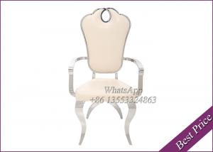 China Stainless Steel Armchairs With Leather For Wedding, Event and Party (YS-2-1) on sale