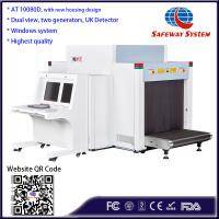 Dual Energy High Conveyor Speed X Ray Airport Cargo Scanner with Triple Generator