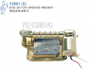 China Yunsheng Disc Battery-Operated Movement (Y20D1G) on sale
