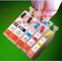China Canon PGI 520 refill ink cartridge on sale
