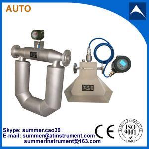 China Mass Diesel Fuel Flow Meter Manufacturer supplier