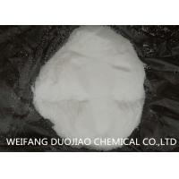 97% Min Purity Sodium Metabisulfite Na2s2o5 For Basic Chemical Material