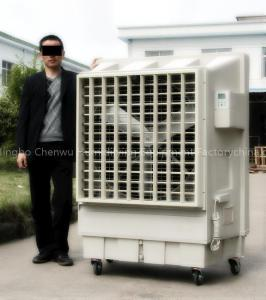 China Air conditioning on sale