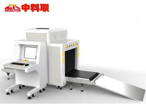 China 80CM x 65CM Tunnel Conveyor Metal Detector CE / FCC / ROHS / ISO Certificated on sale