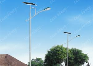 China 45 Watt All In One Solar Led Street Light IP65 With LiFePO4 1240ah Battery Backup on sale