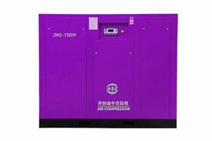 China small two stage air compressor for Bearing manufacturing on sale