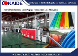 China Telecommunication Microduct Silicon Core PE pipe production line 40m/min on sale
