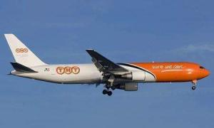 China Air Shipping to France Shipping Forwarder from China UPS , DHL Carrier on sale