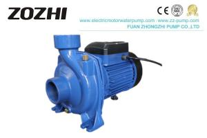 China 220V 50Hz Brass Impeller 1.5HP Centrifugal Water Pump NFM-129B on sale