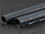 Low flow resistance HDPE Water Supply Pipe