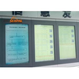 China Outdoor Wall Mount LCD Digital Signage Monitor High Resolution 3G / 4G / Human Sensor on sale