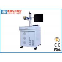 Alumium Copper Optical Fiber Laser Marking Machine ≤0.2 mm Depending materials