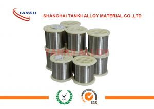 China Cupronickel Copper Nickel CuNi23 Bare / Stranded Wire for Electric Components on sale