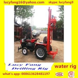 China China Made Cheapest Tractor Mounted Water Well Drilling Rig For 50-70 Meters Depth on sale