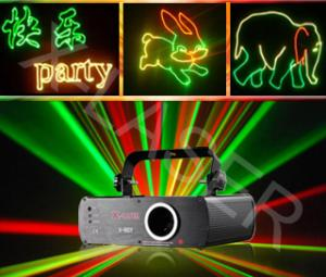 China  RGY700L christmas holiday club party laser light equipment on sale