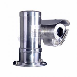 China 700TVL 23X Auto Tracking Explosion-proof ATEX CCTV Camera For Oil Field on sale