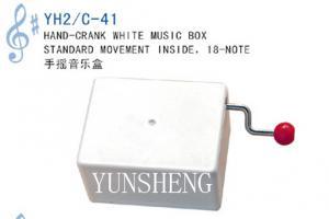 China Yunsheng Music Box Hand Crank White Music Box Standard Movement Inside (YH2/C-41) on sale