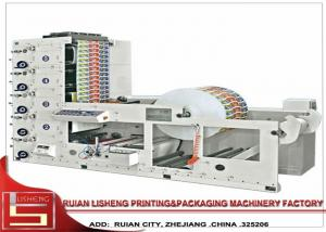 China High Speed Label Automatic Flexographic Printing Machine With UV System on sale