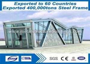 China Light Weight Structural Steel Beam Building , Big Steel Buildings CE Mark on sale