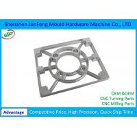 OEM Precision Machined Parts Aluminum CNC Machining Components