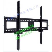 China Fixed TV Wall Mount,TV Wall Mounting,TV Bracket ,AD on sale