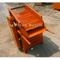 China Small Sand Sieving Machine Electric Sand Sieving Machine Screen Sand Machien on sale