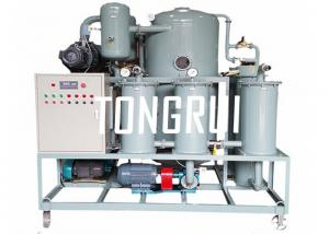 China Reliable Used Oil Recycling Machine , Insulation Oil Purifier For Dehydration / Filtration on sale